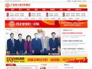 广东工业合作网