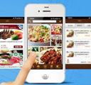 订餐app开发