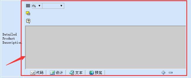 后台编辑器不能使用的问题