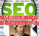 互联网+第一步——官网营销
