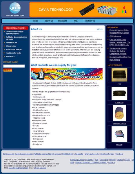 外贸网站解决方案