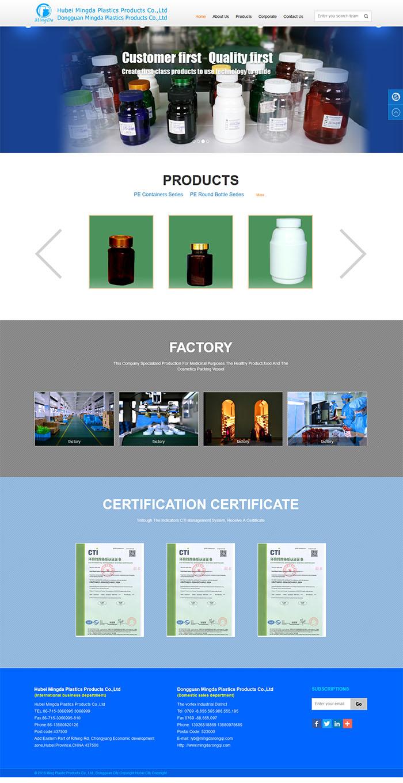 外贸网站建设,html5网站设计